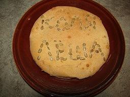Бездрожжевой безглютеновый хлеб - Страница 3 5e923acded84