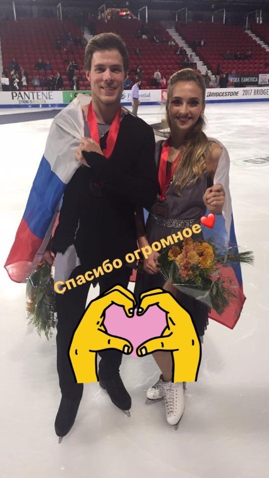 Виктория Синицина - Никита Кацалапов - 7 - Страница 6 Cdfd4fd83121