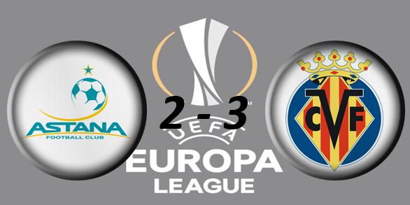 Лига Европы УЕФА 2017/2018 9ad62fb4c93d