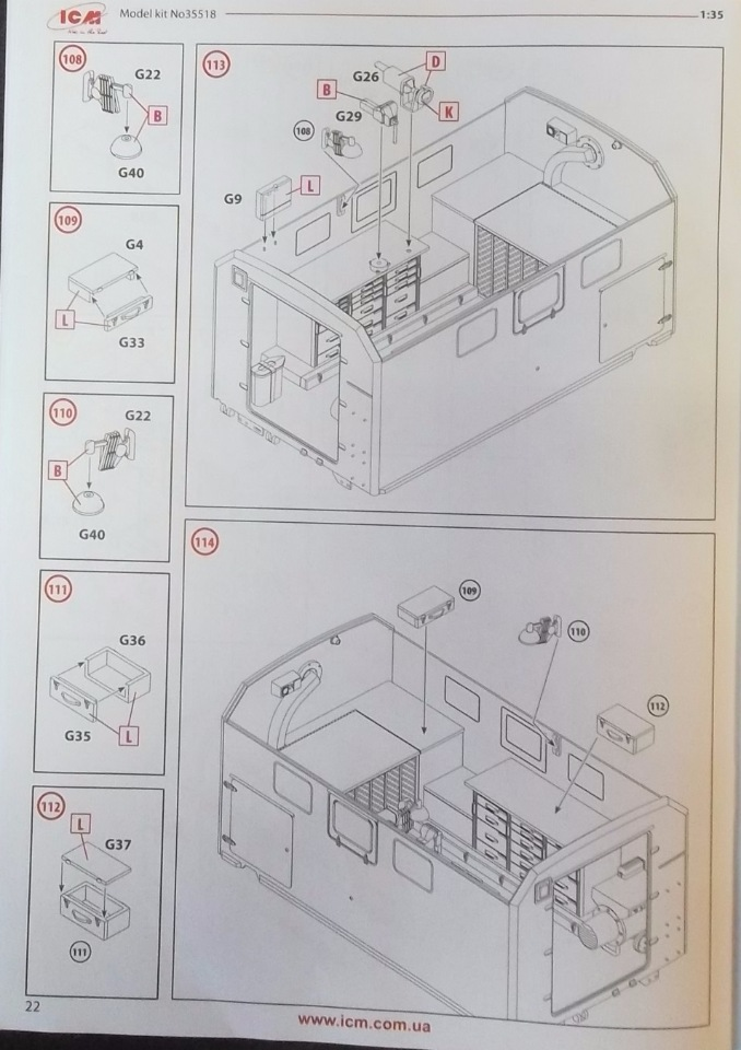 Обзор ЗиЛ-131 Аварийная служба / КУНГ, 1/35 (ICM 35518).  20dffdbaac42