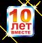 Страничка Алена8888, Магистр - 1 этап - Страница 13 1a9d476eeb49