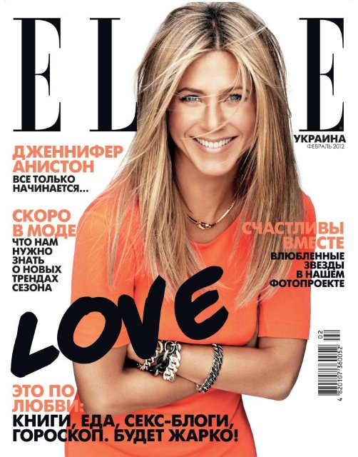 Jennifer Aniston C0c456cce9ff
