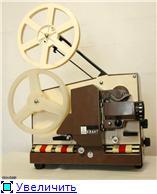 Кинопроекционные аппараты. 983ffb2cde92t