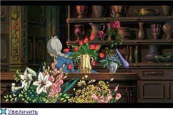 Ходячий замок / Движущийся замок Хаула / Howl's Moving Castle / Howl no Ugoku Shiro / ハウルの動く城 (2004 г. Полнометражный) - Страница 2 868aaed3f5a4t