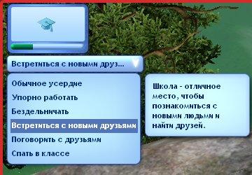 """ПРОЕКТ:  Маришка Чернова - """"Это всего лишь моя жизнь!"""" История одной ведьмы. F51d7b9698b5"""