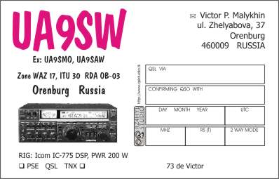 A QSL is а final courtesy of a QSO D71944dac7d1