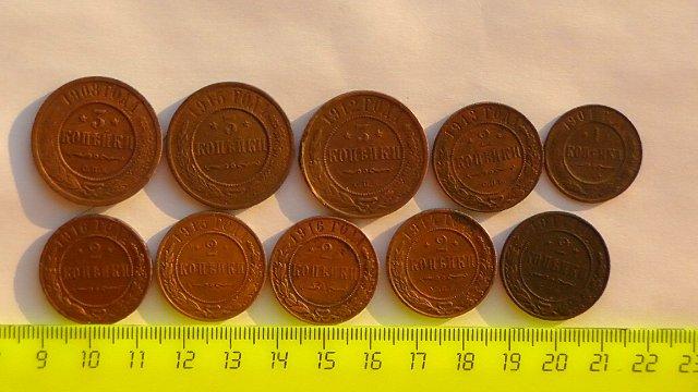 Экспонаты денежных единиц музея Большеорловской ООШ 45c9c1ad53a6