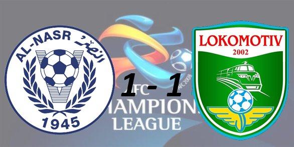 Лига чемпионов АФК 2016 4fd2f832c31c