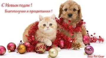 Интернет-зоомагазин Pet Gear - Страница 10 Ac926362a96ct
