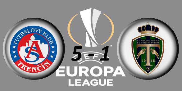 Лига Европы УЕФА 2017/2018 B30d2c151ca3