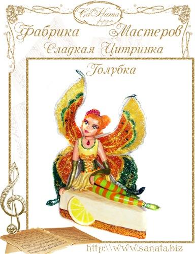 """Поздравляем победителей """"Фабрика мастеров""""2017. """"Чайная церемония""""! F845fed73873t"""