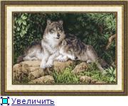 Планируем совместный отшив волков!!! - Страница 2 23afa1e6b072t