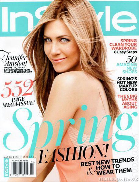 Jennifer Aniston - Страница 3 B4be84becca6