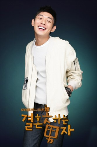 Сериалы корейские - 6 19ad6a5fd15c