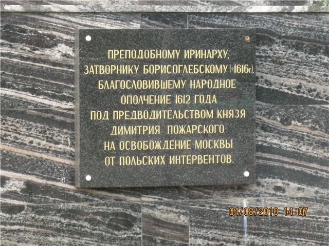 "Ярославский проект ""Под княжеским стягом"". 2beea6f8ad5a"
