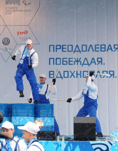 "Эстафета Паралимпийского огня ""Сочи 2014"" в г. Ярославле 467c6f8f7d62"