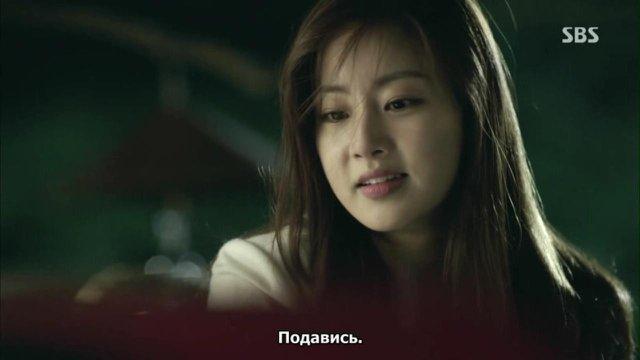 Сериалы корейские - 9 - Страница 15 911e4241b071