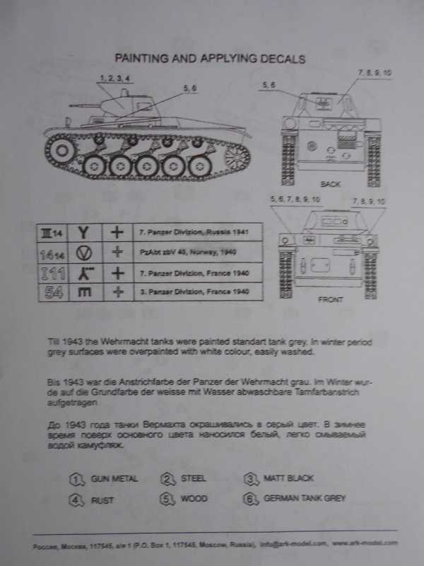 Pz.Kpfw.II Ausf.C 1/35 (Арк-модел) 343264551c11