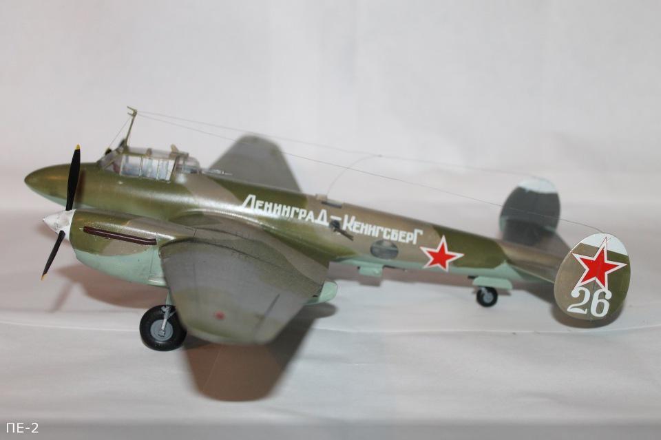 Пе-2  Звезда 1/48 Ecd075e89400