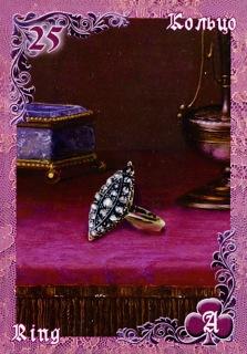 Лиловые и вишневые сумерки - Страница 2 1a4bf081e5c3