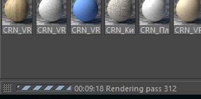 Cinema 4D +Corona render - Страница 2 8191621ea8b7