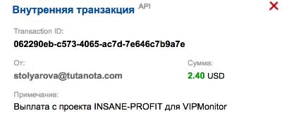 INSANE PROFIT - insane-profit.com 75551d0a2ffa