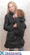 Слингомагазинчик - все для комфортного слингоношения в одном месте)))  - Страница 2 59242c0be24at