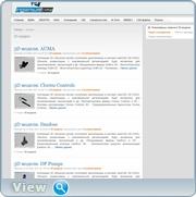 Ссылки на объекты - Страница 6 A52ab94b8610