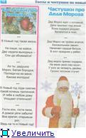 Песни-переделки - Страница 3 31f410e5932at