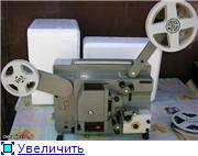 Кинопроекционные аппараты. 9492c40948f9t