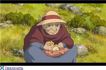 Ходячий замок / Движущийся замок Хаула / Howl's Moving Castle / Howl no Ugoku Shiro / ハウルの動く城 (2004 г. Полнометражный) 625210fe1d0ft