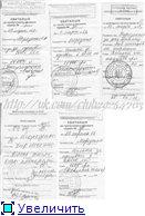 Морозенко Таня-борьба с ДЦП.  - Страница 5 180f0b64b4d2t