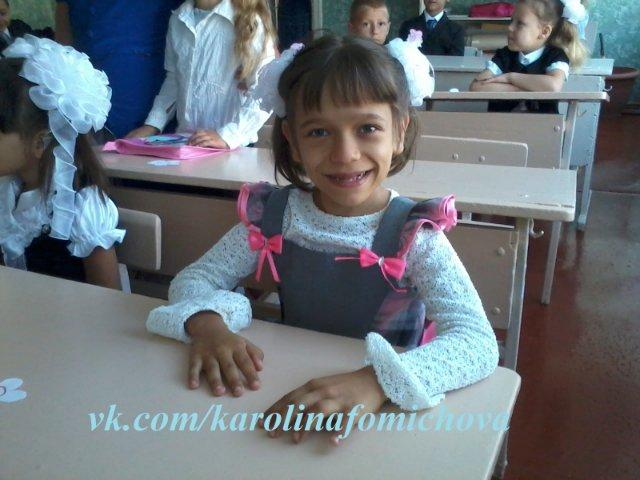 Каролина Фомичева, 7 лет, легкая форма ДЦП 6d5b27b5ee61