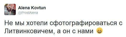 Евгений Литвинкович: Общение поклонников - Том IX - Страница 65 5dabb3e67903
