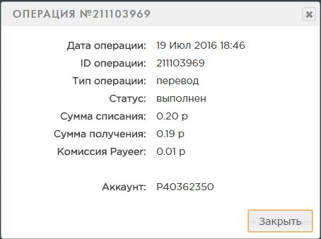 Заработок без вложений, халявный бонус каждый час на электронный кошелек 255be9a85ce9