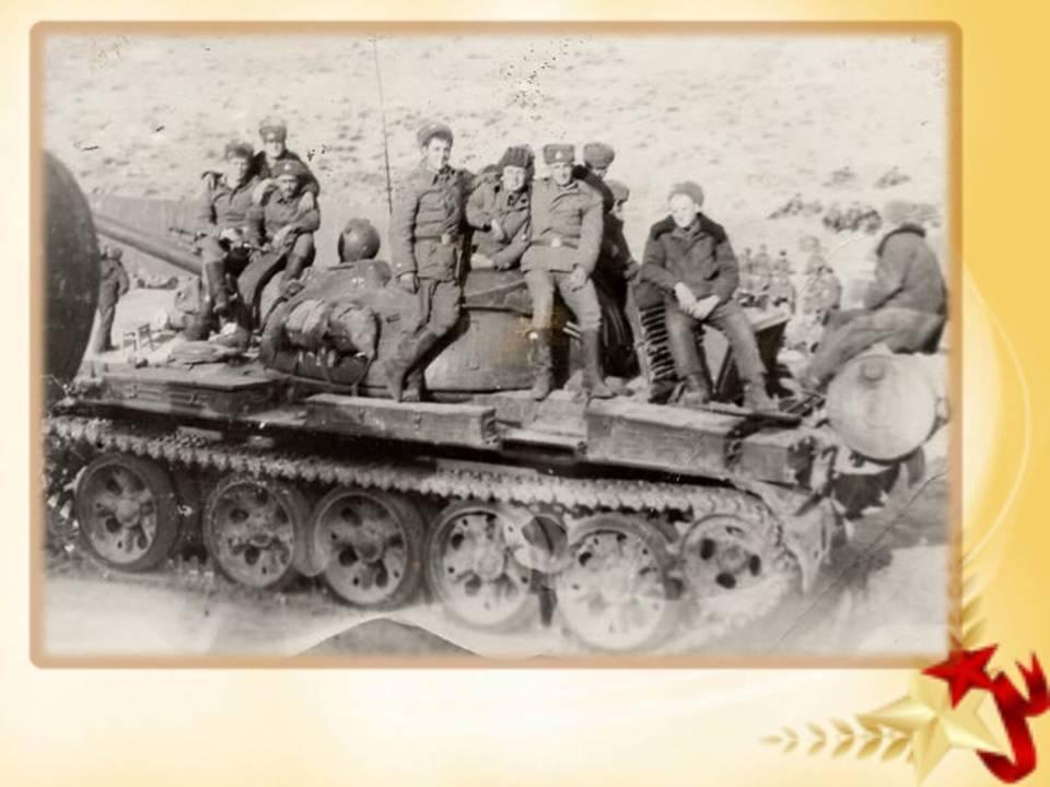 Т-55. ОКСВА. Афганистан 1980 год. E6f6ab0a095c