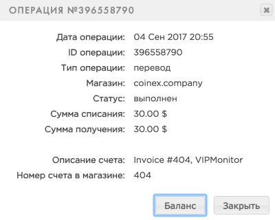 COINEX COMPANY - coinex.company 682017fb5d7d