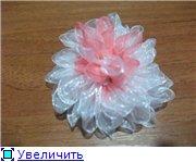 Резинки, заколки, украшения для волос A9ac8c478c4at