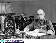 Ордена Советских Республик. - Страница 2 853a7adf6e36t