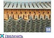 Мастер-классы по вязанию на машине - Страница 1 42628096b30et