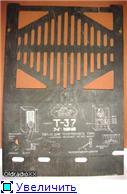 Радиоприемник Т-37. 68fcd3a740c9t