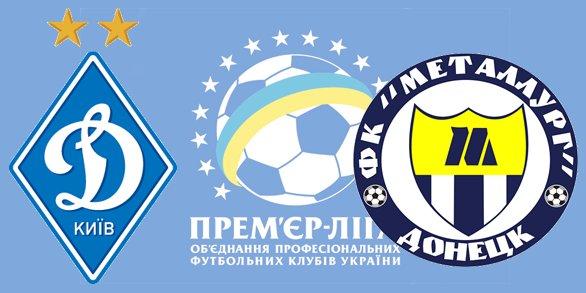 Чемпионат Украины по футболу 2012/2013 8e47329f7368