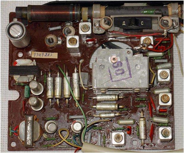 Старое радио 882ae45cfedc