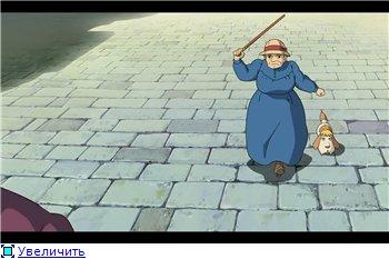 Ходячий замок / Движущийся замок Хаула / Howl's Moving Castle / Howl no Ugoku Shiro / ハウルの動く城 (2004 г. Полнометражный) D46ffba1c2aft