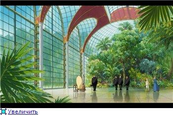 Ходячий замок / Движущийся замок Хаула / Howl's Moving Castle / Howl no Ugoku Shiro / ハウルの動く城 (2004 г. Полнометражный) 3ae8c030c343t