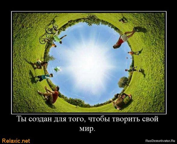 Философия в картинках - Страница 3 0b75531f9894