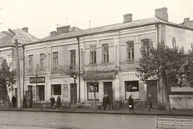 Бердичев 60 - 70-х A5cc1846584d