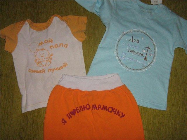 Детская одежда с приколами и надписями - где купить? F5e1455f2e12
