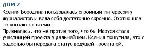 Ксюша Бородина-Омарова 9e90cc1e168b