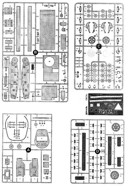 Обзор моделей танка Т-26 (и машин на его базе). E65faf77ae4b